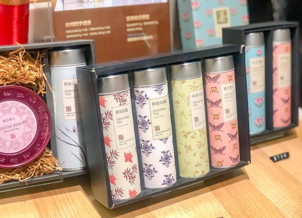 嶢陽茶行お茶缶