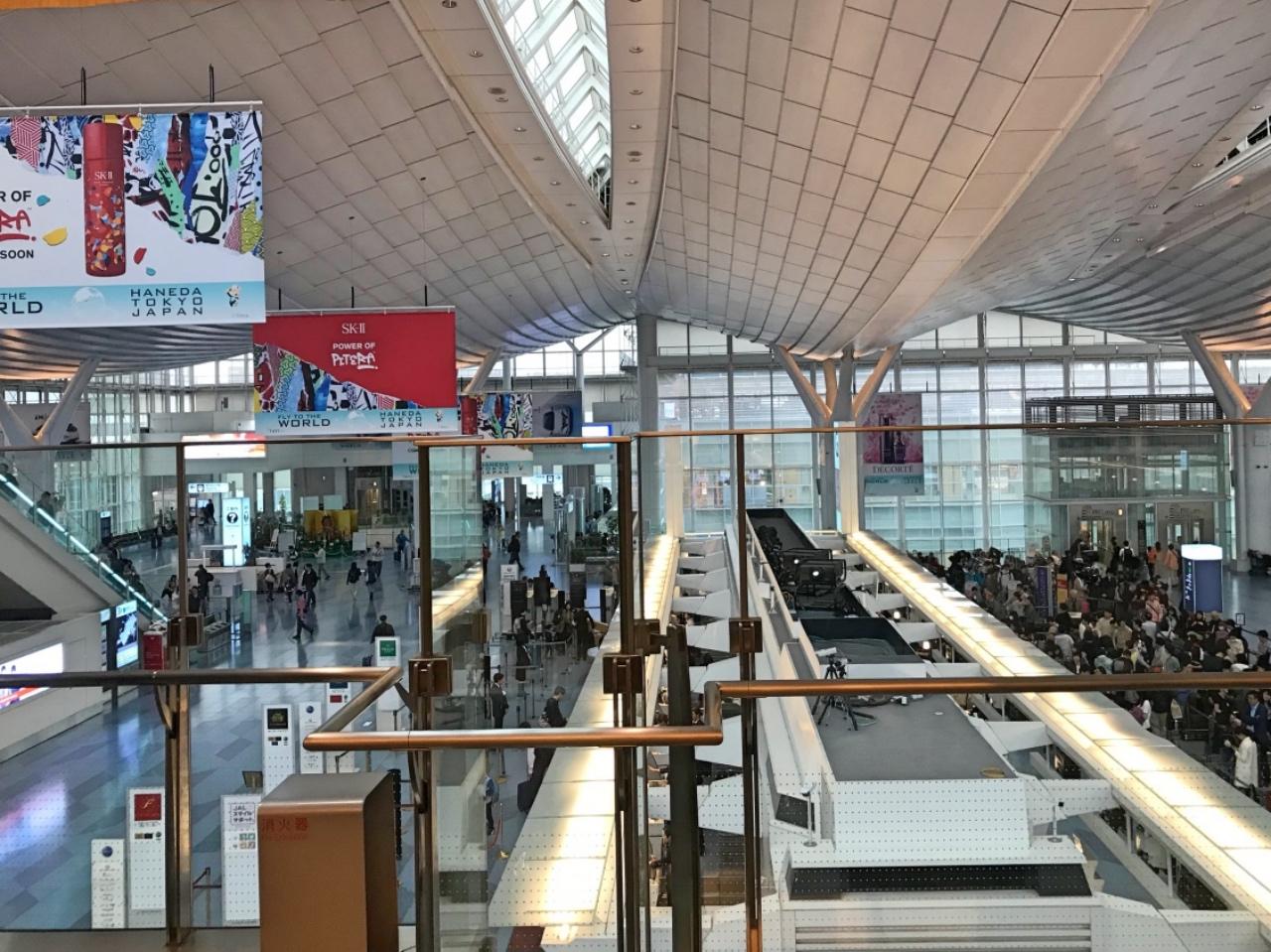羽田空港レストラン