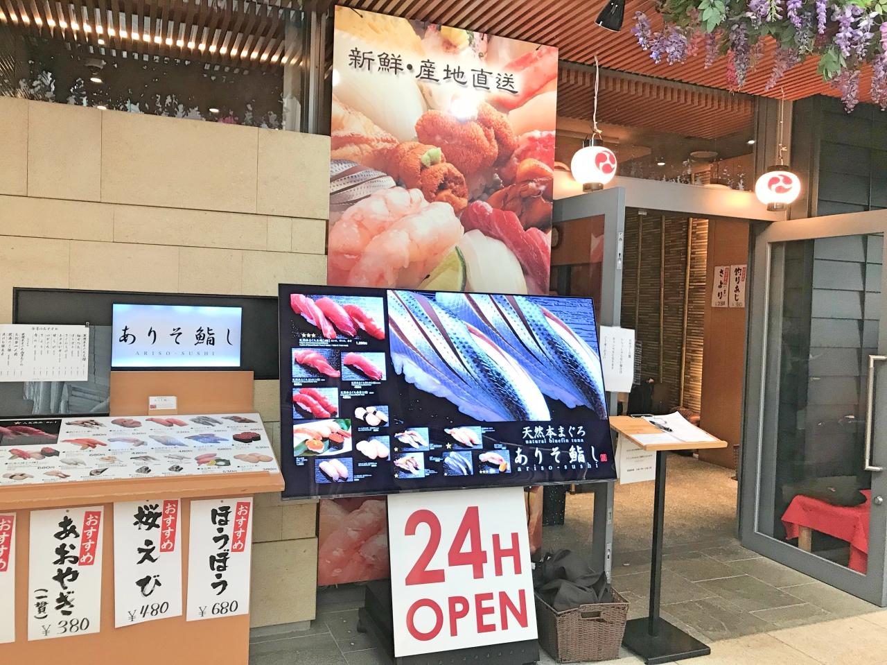 江戸小路レストラン1