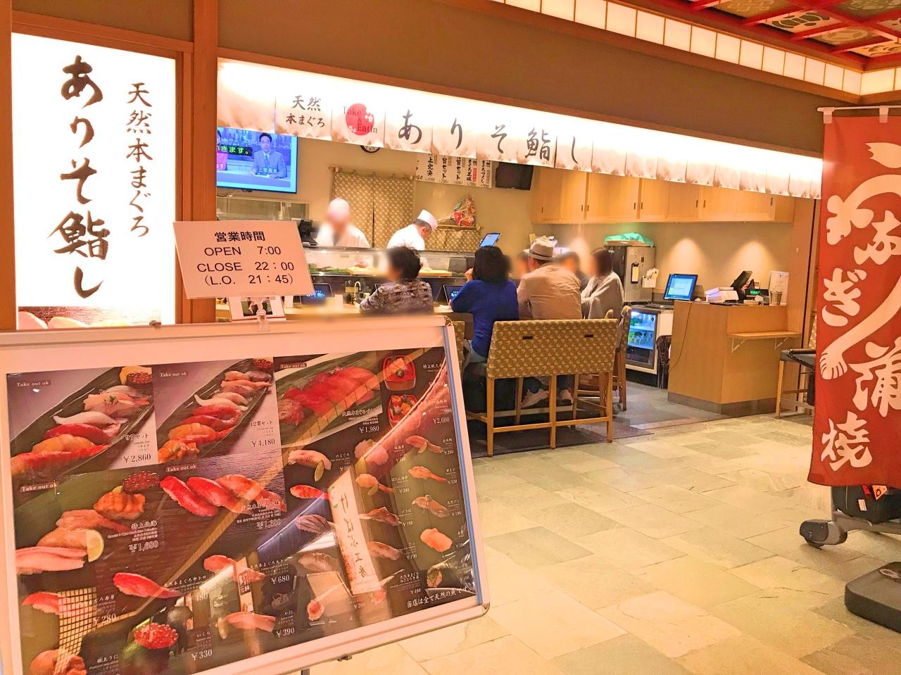 江戸小路レストラン2