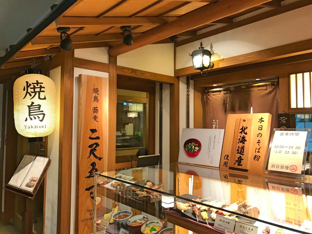江戸小路レストラン4
