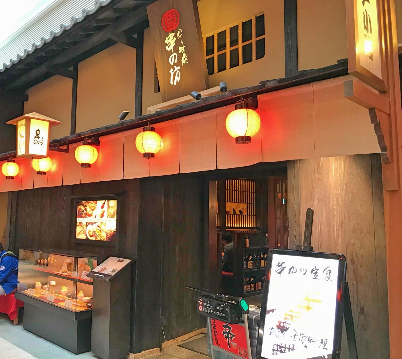 江戸小路レストラン6