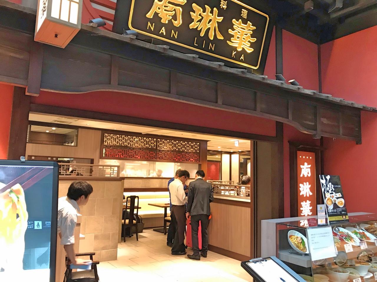 江戸小路レストラン7