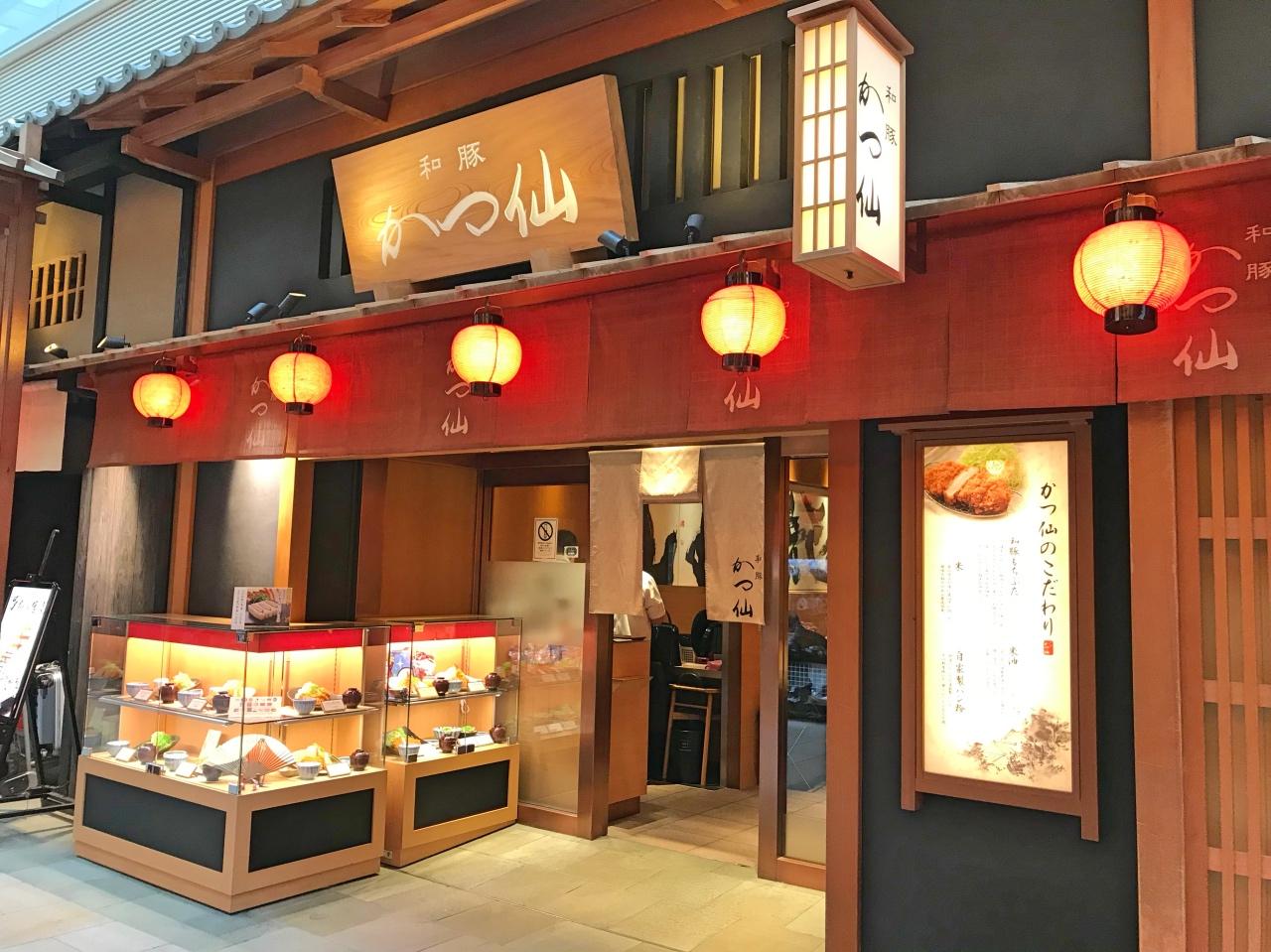江戸小路レストラン8