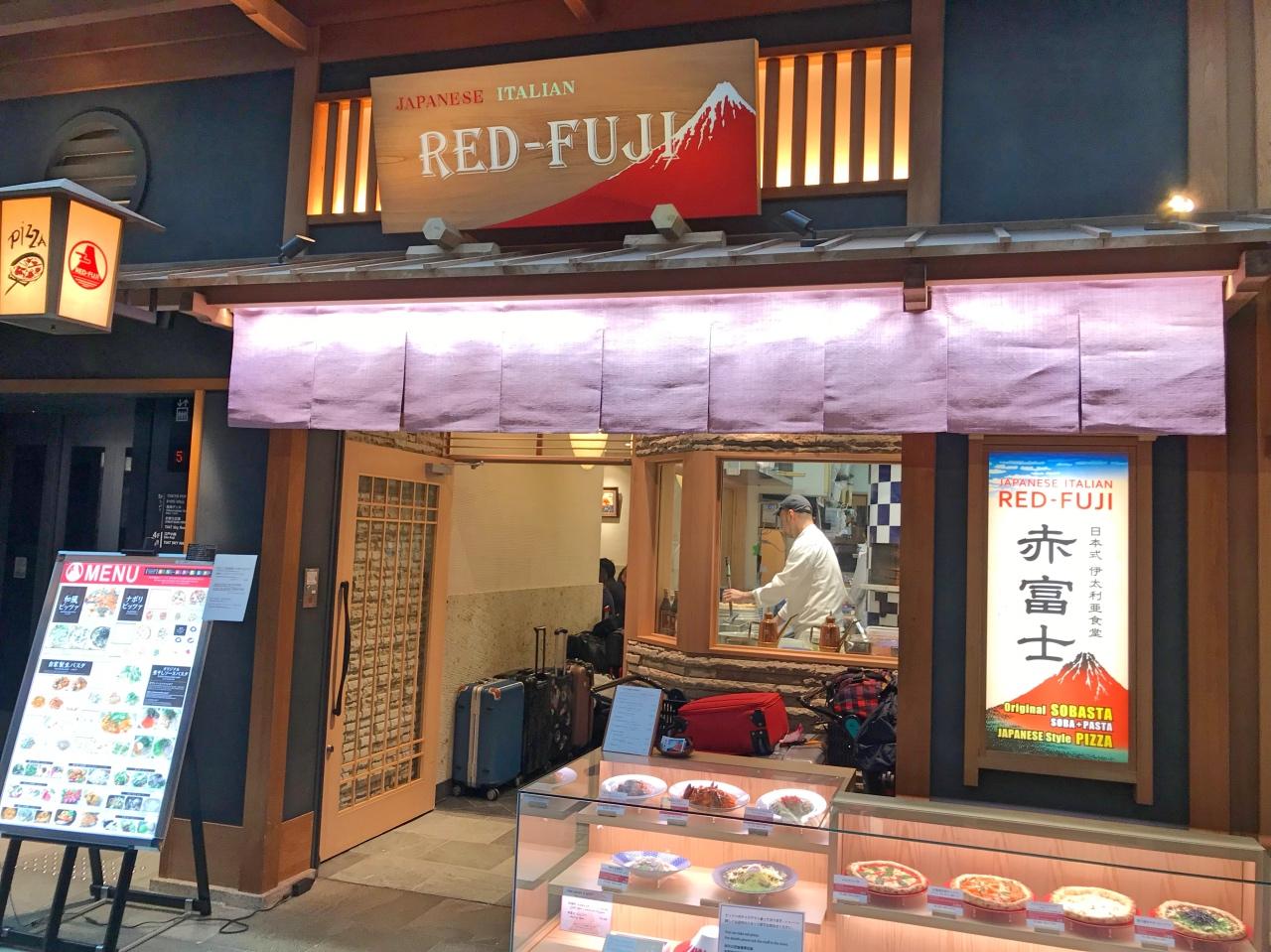 江戸小路レストラン10
