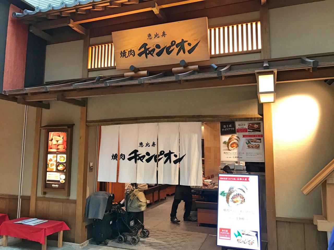 江戸小路レストラン11