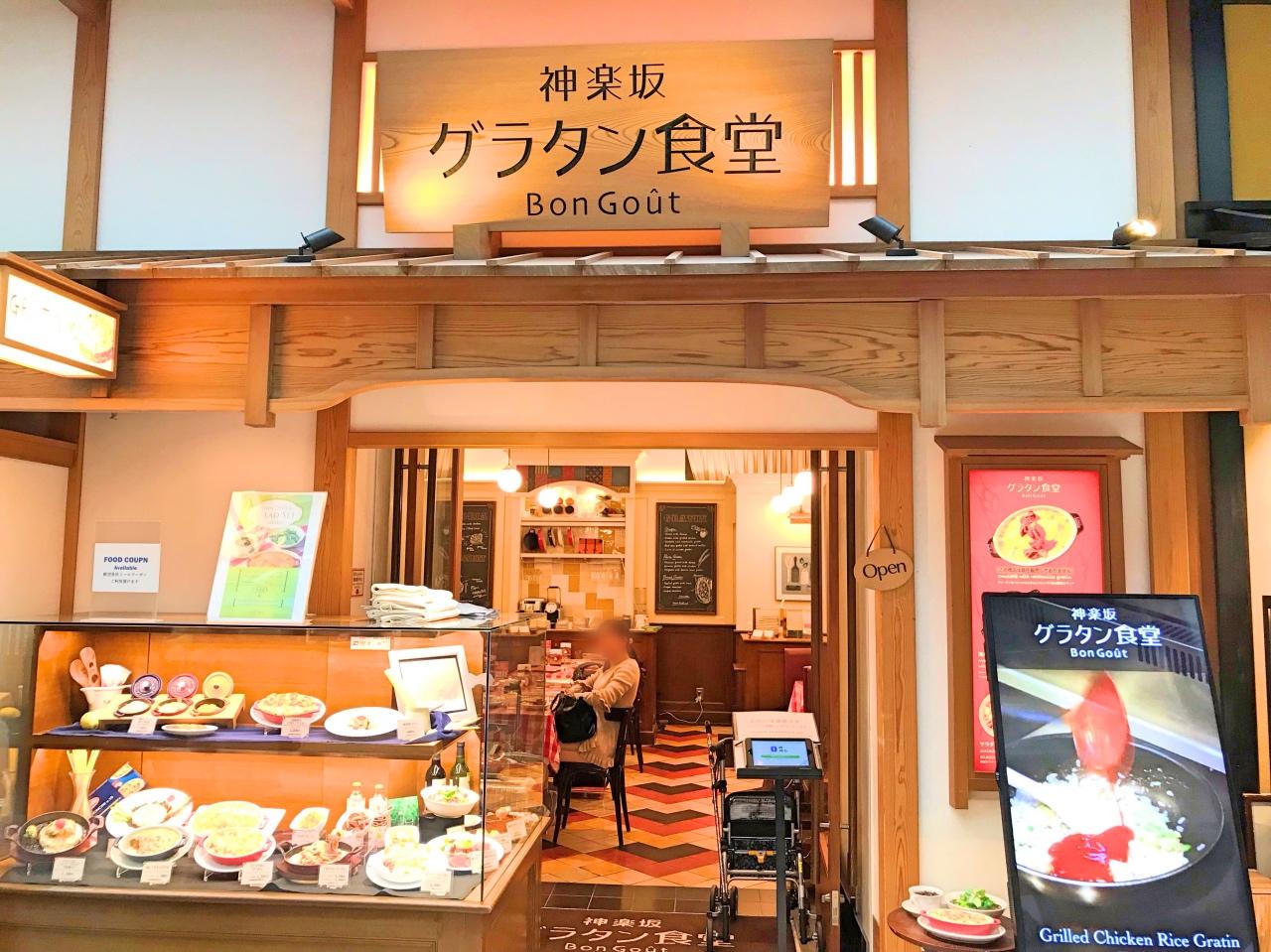 江戸小路レストラン12
