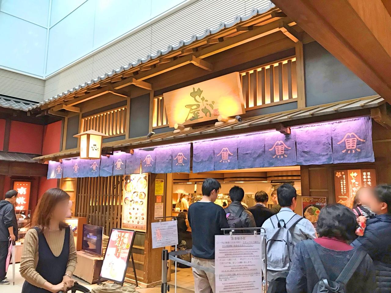 江戸小路レストラン14
