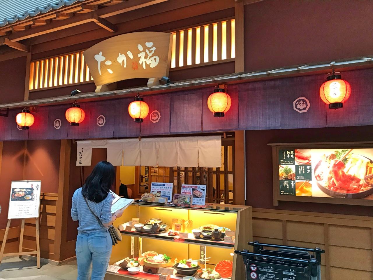 江戸小路レストラン15