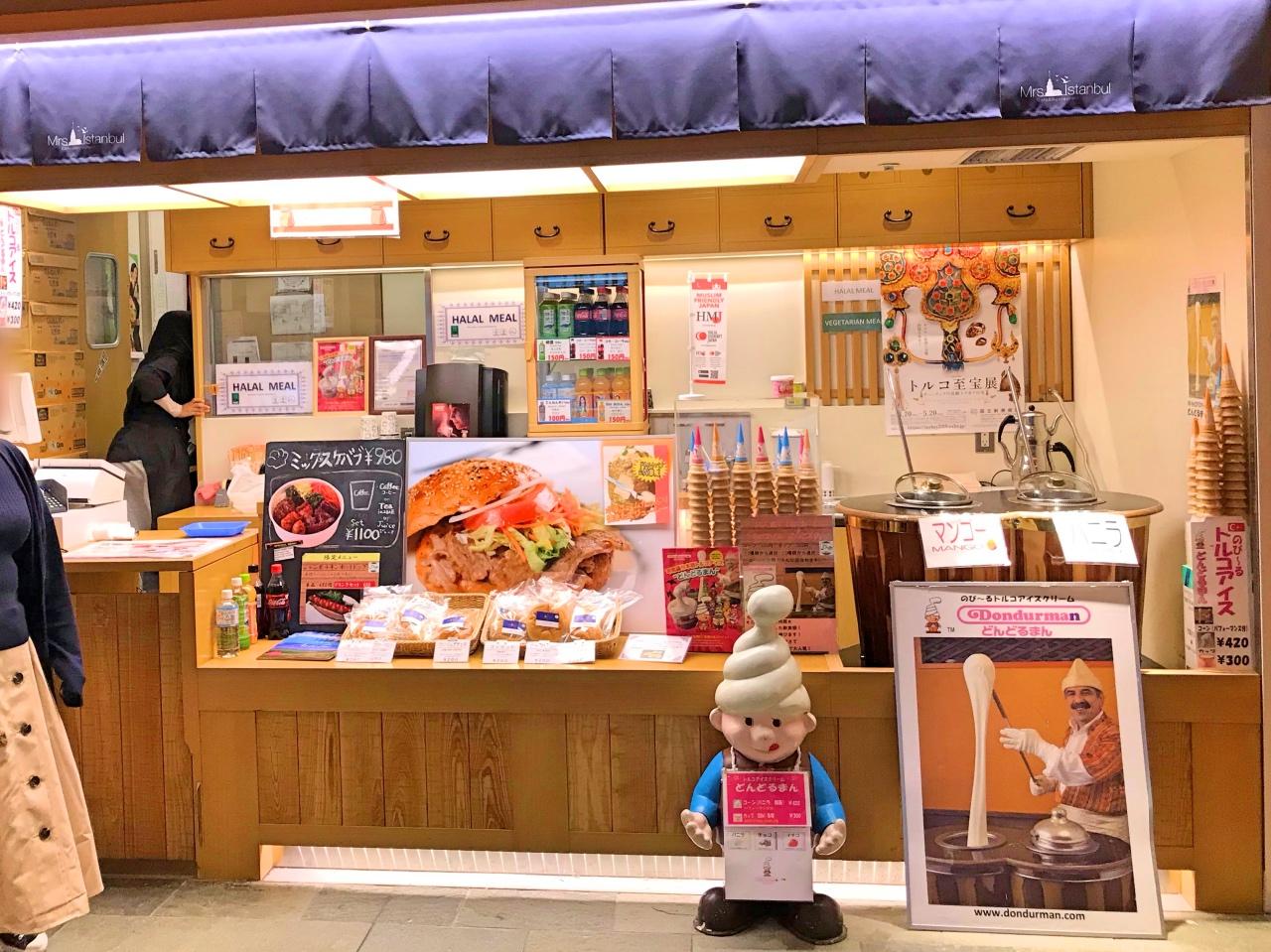 江戸小路レストラン18