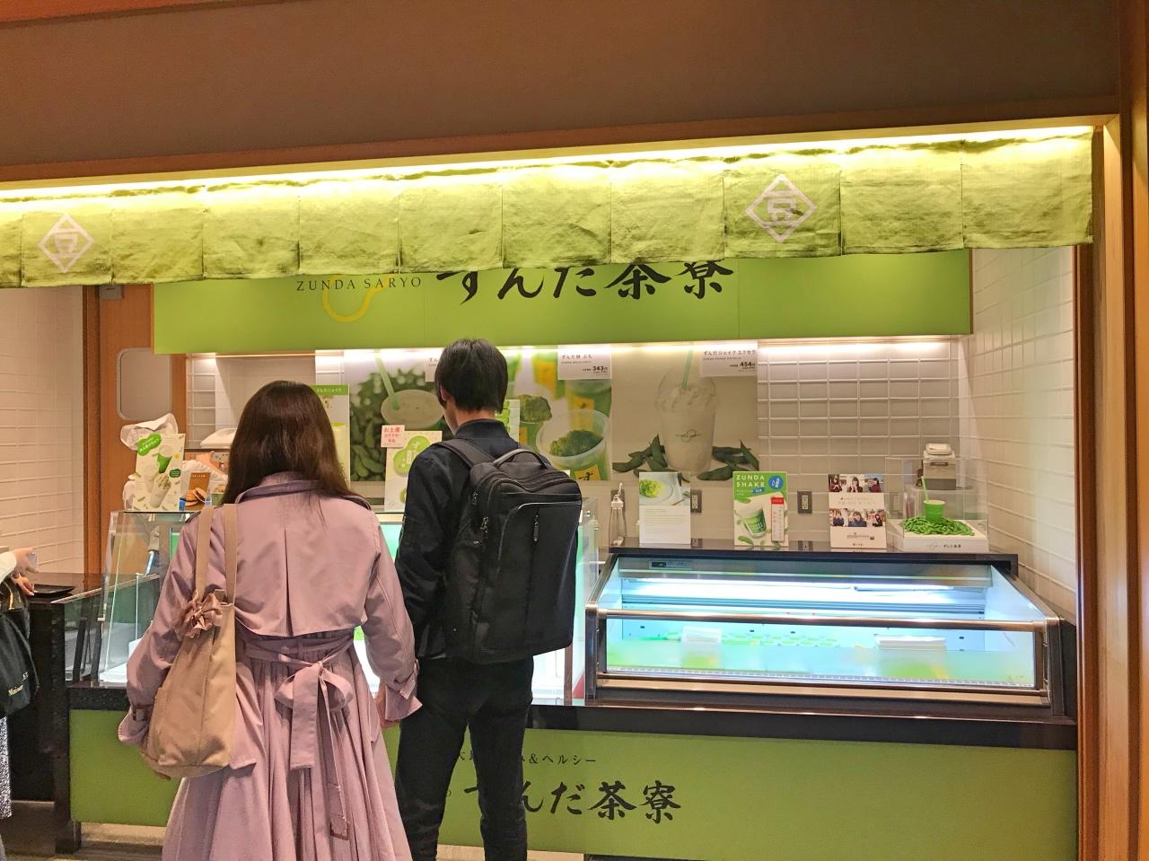 江戸小路レストラン19