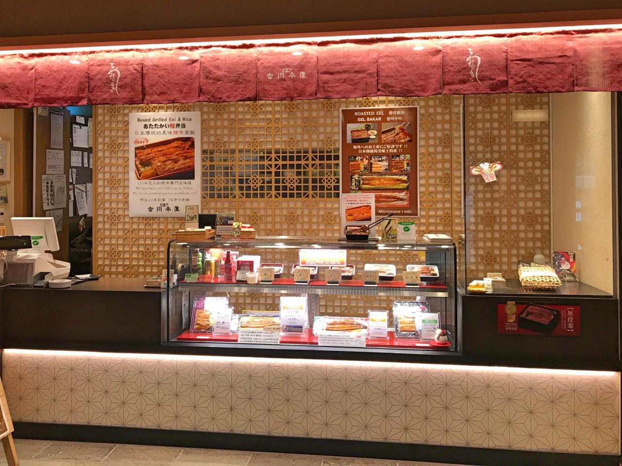 江戸小路レストラン20