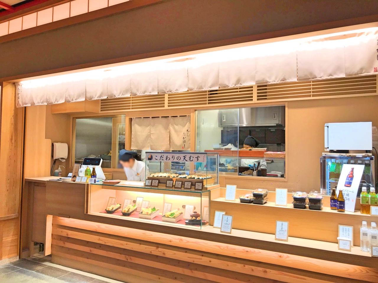 江戸小路レストラン21