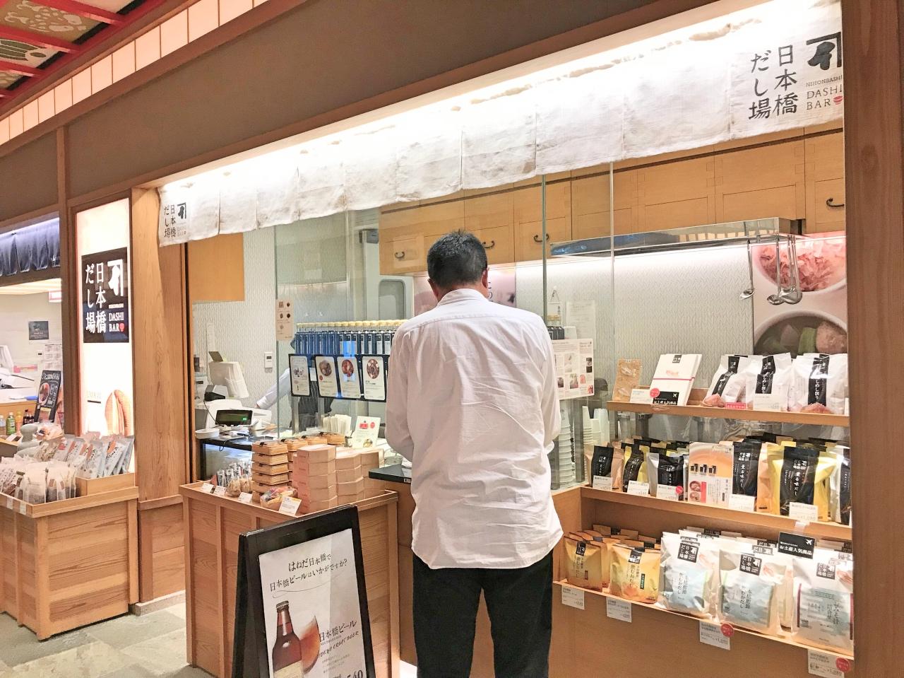江戸小路レストラン22