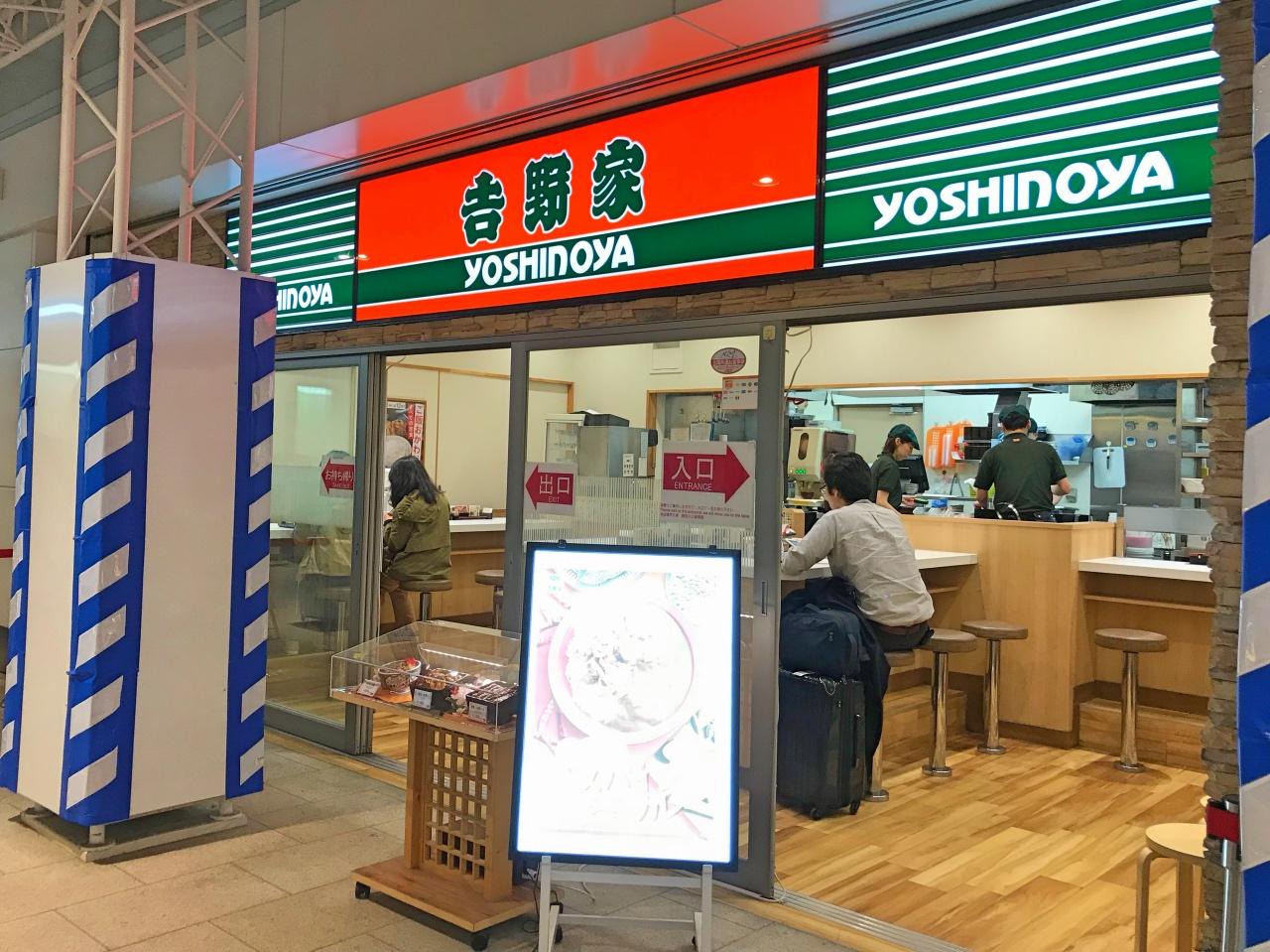 江戸小路レストラン24