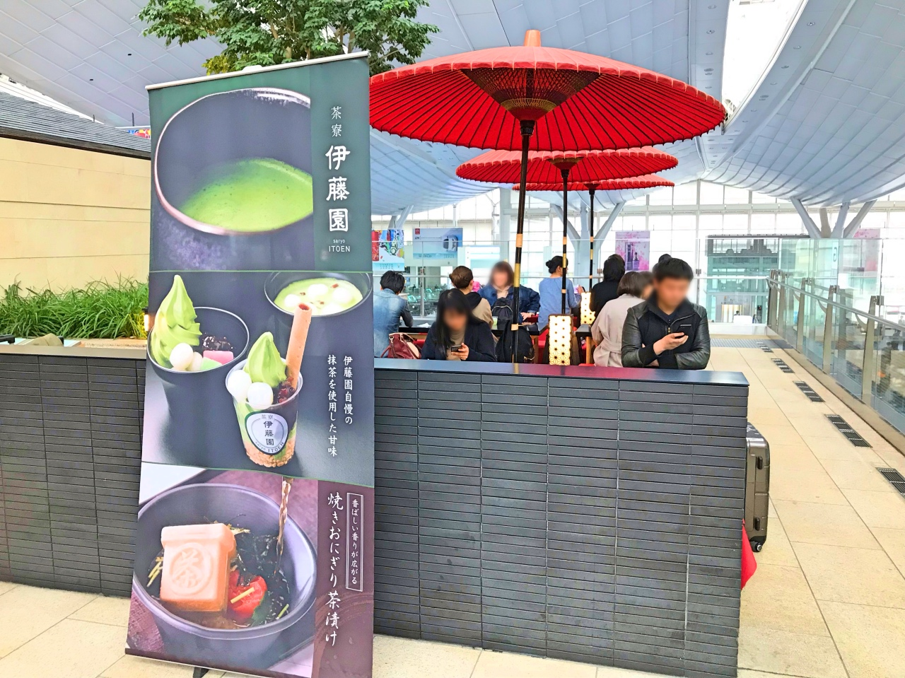 江戸小路レストラン26