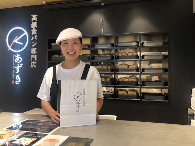 「高級食パン専門店あずき」の取締役の村田まゆみさん