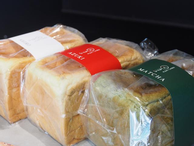 「AZUKI食パン(1本1.5斤、1,200円・税込)」、「SHIRO食パン(1本1.5斤、850円・税込)」、「MATCHA食パン(1本1.5斤、1,500円・税込)」