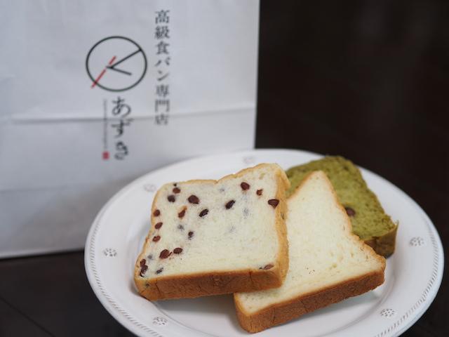 「1枚切り(AZUKI食パン・250円、SHIRO食パン・200円、MATCHA食パン・350円)」