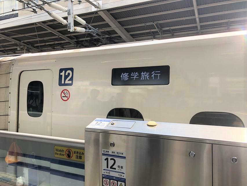 修学旅行専用列車
