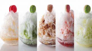 サツキかき氷