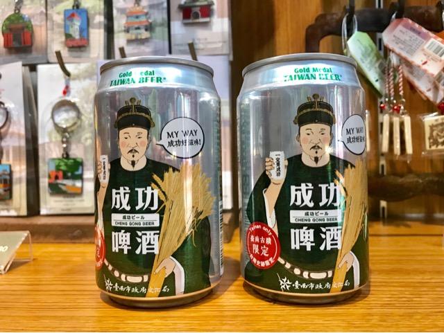鄭成功ビール