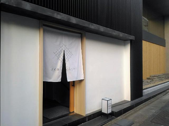 hotel zen tokyo(ホテル ゼン トーキョー)エントランス
