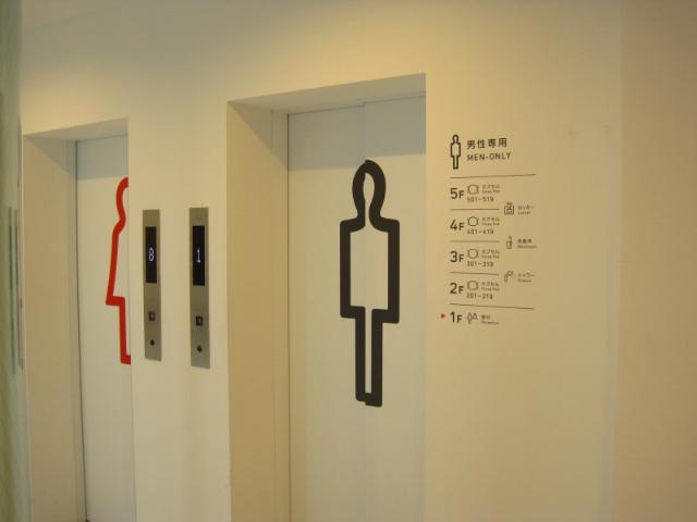ナインアワーズ竹橋エレベーター