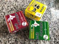成城石井オリジナル 納豆 小粒・中粒・大粒