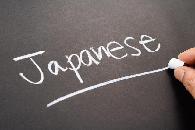 日本語可能