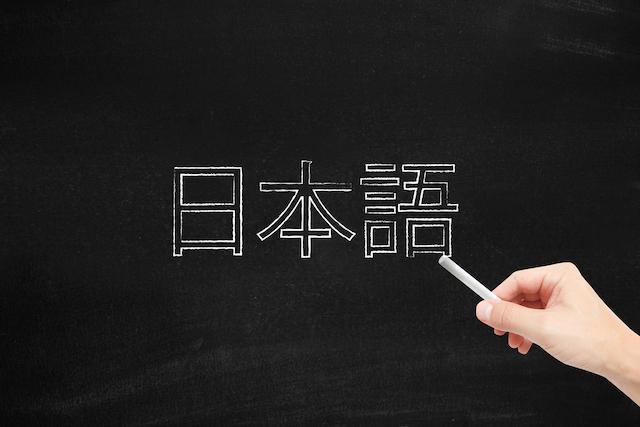 日本語で知りたい現地情報