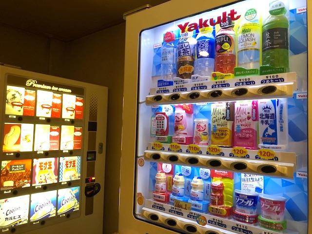 ホテル天坊 大浴場自販機