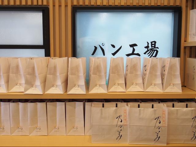 一日1000本売れる『高級「生」食パン専門店 乃が美』