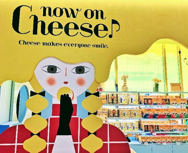 ナウオンチーズ看板