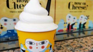 ナウオンチーズレアチーズソフトクリーム