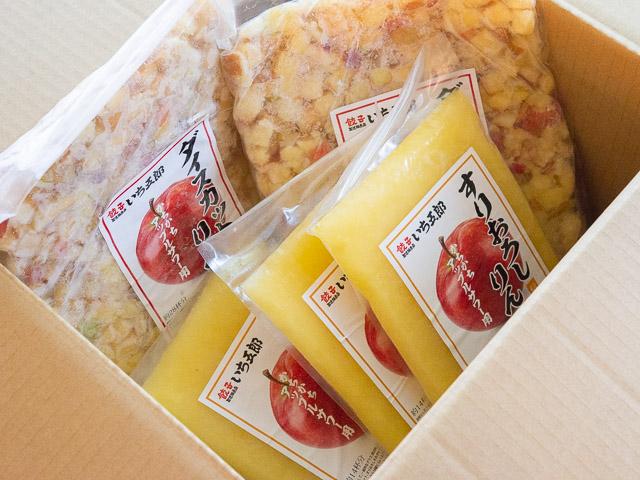 餃子製造販売店いち五郎のかちかちアップルサワー用ダイスカットりんごとすりおろしりんご