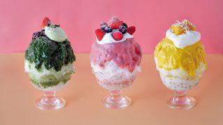 カラーズ(Colors)「タピオカかき氷」