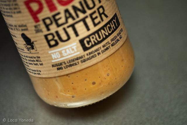 ニュージーランド  ピーナッツバター