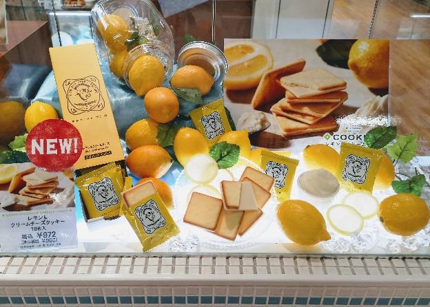 東京ミルクチーズ工場レモンクッキー