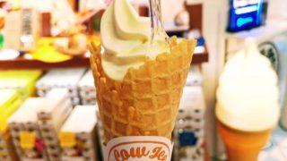東京ミルクチーズ工場CowCowIce