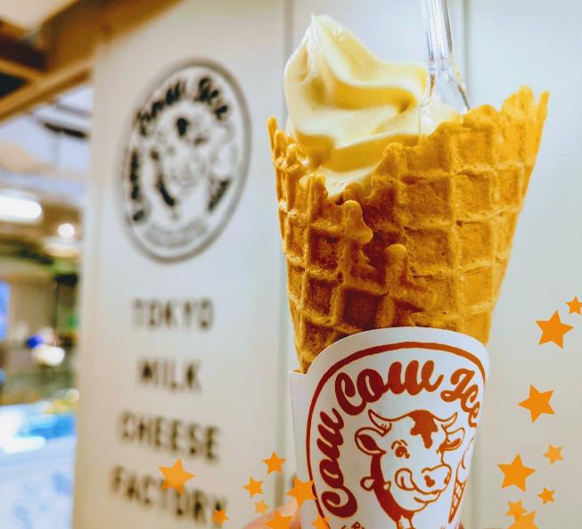 東京ミルクチーズ工場外観