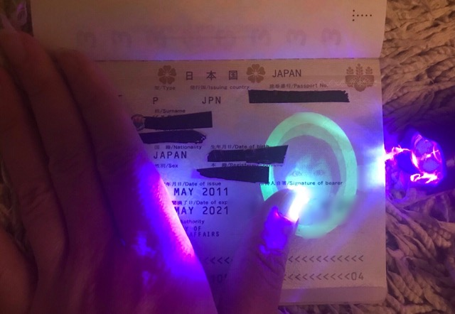パスポートにブラックライトを当てると
