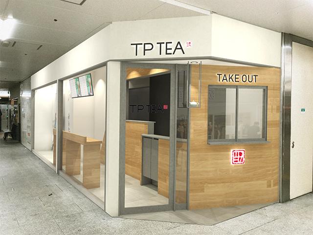 TP TEA阪急三番街店