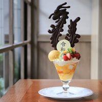 ローズホテル横浜ドラゴンパフェ