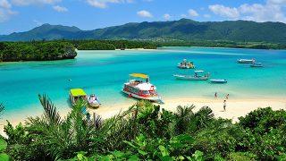 KAYAK「予約時期によって節約できる旅先ランキング」石垣島