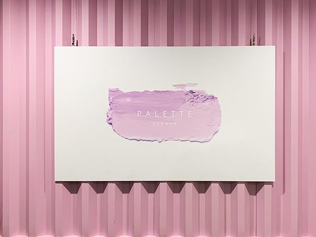 バイオレット色が可愛いロゴ