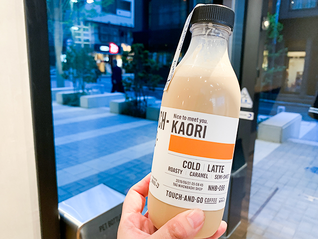 「TOUCH-AND-GO COFFEE」に行ってみました!