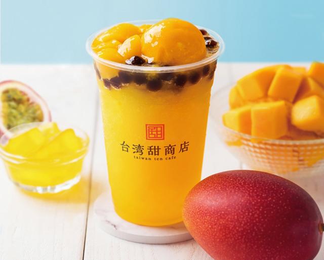 台湾甜商店「情熱芒果スムージー」