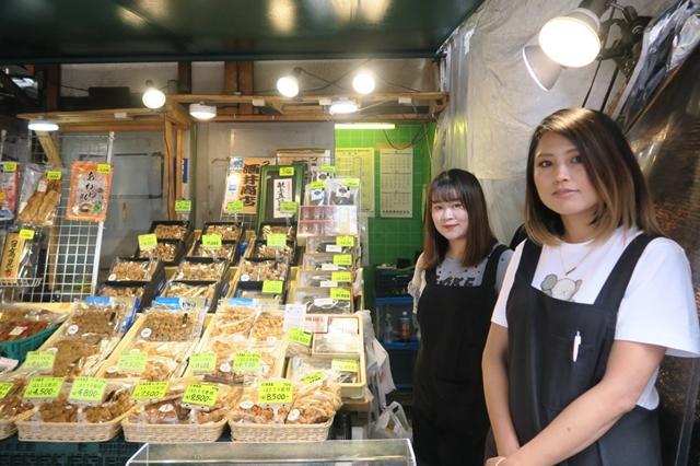 築地場外市場つきじ酒井商店女性1