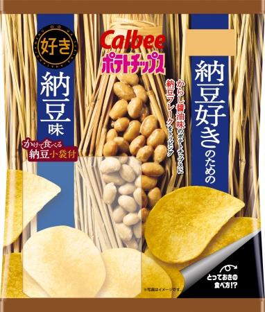 納豆味ポテトチップス